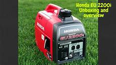 honda eu2200i unboxing and overview