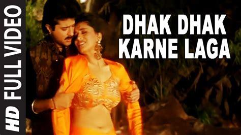 Hindi Porn Star