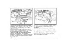 old car repair manuals 2006 pontiac montana sv6 electronic throttle control 2006 pontiac montana sv6 problems online manuals and repair information