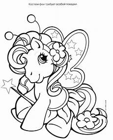 pink fluffy unicorns on rainbows coloring pages