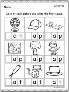 cvc worksheets freebie short vowel worksheets by learning desk