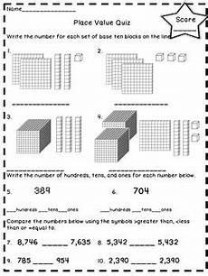 place value worksheets choice 5061 place value quiz freebie math place value place values math lesson plans