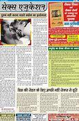 Sex problem hindi