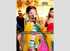 ayeza khan dance on her mehndi   Ayeza khan wedding