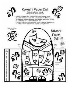 worksheets about japanese culture 19469 japan for