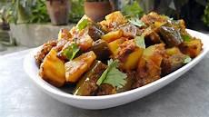 indische auberginen mit kartoffeln vegan vegetarisches