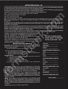 instructions for form h941 501 city of hamtramck printable pdf download