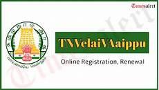 tnvelaivaaippu online registration renewal 2020