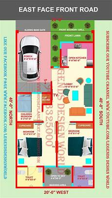 house plan according to vastu shastra 20x40 east facing 3bhk house plan with car parking