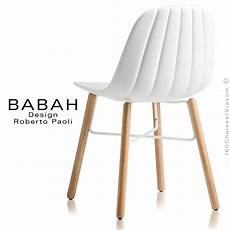 chaise design babah wood pieds bois naturel assise coque