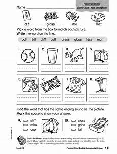 phonics final double consonants review worksheet for 1st 2nd grade lesson planet