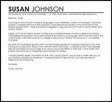 recommendation letter a letter of recommendation is a letter in which the writer assesses the