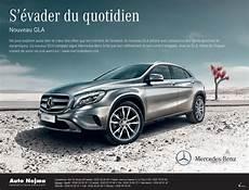 Promotion Mercedes Gla Maroc Prix 224 Partir De 360 000 Dh