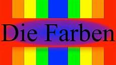 Deutsche Farben German Colors Lernen