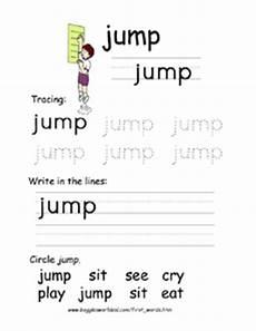 jumpstart grammar worksheets 24838 printing practice word recognition the word jump worksheet for kindergarten 1st grade