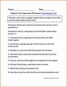 subject verb agreement compound subjects worksheets 6 compound subject verb agreement worksheets purchase agreement group