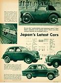 1000  Images About Datsun On Pinterest