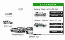 octavia rs konfigurieren der octavia iii ist im deutschen konfigurator