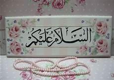 Tulisan Arab Assalamualaikum Waalaikumsalam Artinya