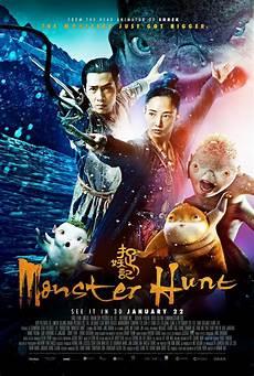 hunt dvd release date august 2 2016
