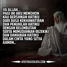 Gambar Kata Kata Do A Islami Terbaru Http Www