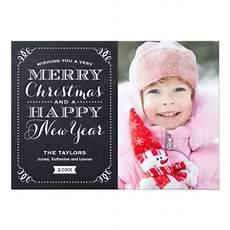 very merry christmas chalkboard holiday photo card invitation card