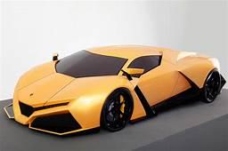 Check Out The Lamborghini Cnossus Concept Car