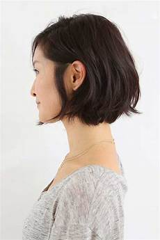 Layered Chin Length Bob Hairstyles 15 unique chin length layered bob hairstyles 2018