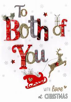 to both of you embellished christmas card cards love kates