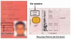 comment avoir numero de dossier permis n de permis de conduire
