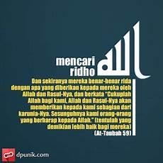 Gambar Dp Bbm Ikhlas Mencari Ridho Allah Cool Words