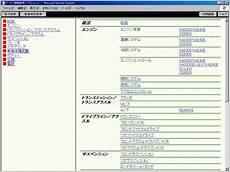 hayes auto repair manual 2003 nissan maxima transmission control nissan tiida latio c11