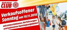 verkaufsoffener sonntag nordhausen verkaufsoffener sonntag am 18 11 2018 mediamarkt bad d 252 rrheim