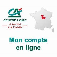 agriaffaire mon compte www ca centreloire fr mon compte