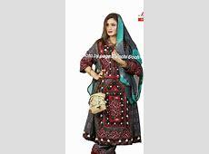 Pin by A.Shah on Balochi dress   Balochi dress, Muslim