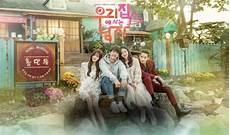 And Me Malvorlagen Sub Indo Drama Korea Sweet And Me Subtitle Indonesia