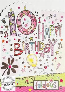 carte anniversaire 10 ans carte anniversaire 10 ans livraison gratuite