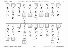 japanese katakana worksheets 19520 pin on japanese language help