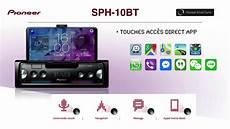 Autoradio Pioneer Sph 10bt Disponible Sur Norauto Fr