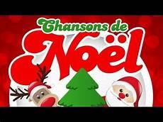 Chants De Noel Pour Les Enfants