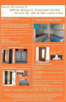 Kitchen Master Noida by Kitchen Modular Kitchen Manufacturer In Chennai A