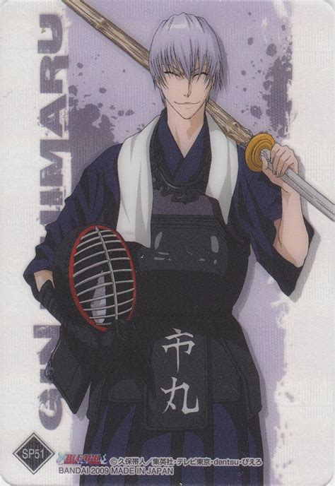 Kendo Anime