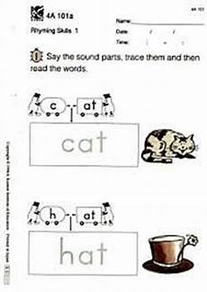 17 best 欲しいもの images on pinterest free printable worksheets math and mathematics