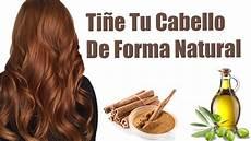simbolos naturales de puerto cabello poderoso tinte a base de canela para te 241 ir el cabello sin maltratarlo youtube