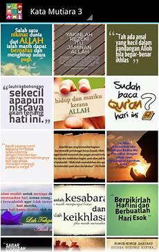 Gambar Kata Mutiara Islami For Pc Choilieng