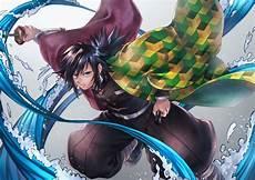 Giyu Tomioka Wallpaper giyu tomioka from slayer kimetsu no yaiba anime