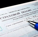 какой штраф без страховки гражданину белоруссии в российской федерации