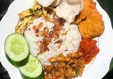 Resep Nasi Uduk Lengkap Oleh Yulia Dwiyanti Cookpad