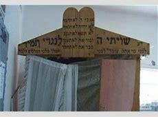 yom kippur services 2020