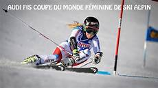 mondial de coupe du monde de ski 224 courchevel fis ski world cup 2017